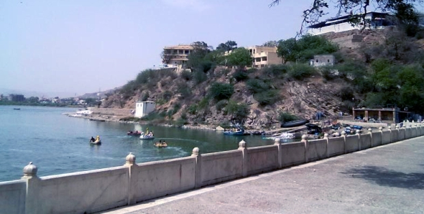 ana lake